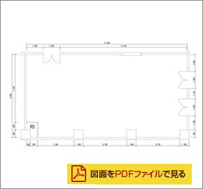 pdf-minihall